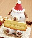 全犬種向け☆鶏むね肉のワンバーグ発酵ケーキ『ワンバーグサンタ』