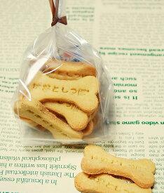 【名前入り】米粉のボーンクッキー