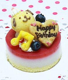 ペット 犬用 誕生日 ケーキ 塩不使用!レアチーズケーキ☆ハッピーピュアチーズ【プチサイズ】 ペット用 おやつ ご褒美