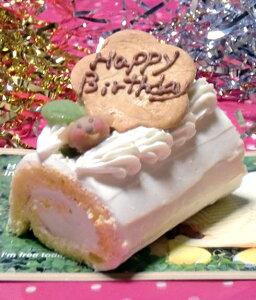 米粉のロールケーキ☆ハッピー米粉ロール