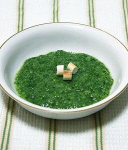 フレッシュ緑野菜のチキンポタージュ(2袋入)