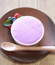 オーガニックヤギミルク☆あっためて♪ジェラート 【紫いも】