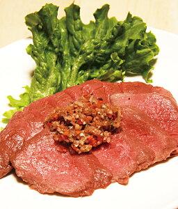 発酵熟成肉☆ホエー漬け 【鹿もも肉】