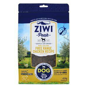 エアドライ・ドッグフード ニュージーランド フリーレンジチキン 454g ziwi peak ジウィピーク 成犬用 ドッグフード シニアフード 高齢犬用 ドライフード 犬 餌 犬のエサ 犬のえさ 犬の餌 お試