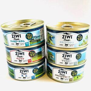 ziwi peak フリーレンジミート 85g キャット6缶セット 穀物 芋類不使用 成猫 老猫 子猫 ジウィピーク アレルギー配慮 生肉 猫用 全猫種 キャットフード ペットフード 猫缶 ねこ缶 ウェットフード