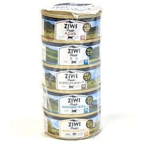ziwi peak フリーレンジミート キャット5缶セット 穀物 芋類不使用 成猫 老猫 シニア猫 子猫 ジウィピーク アレルギー配慮 生肉 猫用 全猫種 キャットフード ペットフード 猫缶 ねこ缶 ウェット