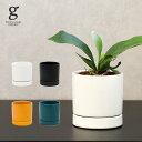オーセ 8 植木鉢 鉢 ポット 陶器 2.5号 2.5寸 直径 8.5cm 高さ 9cm 穴あり 受け皿付き ホワイト ブラック 白 黒