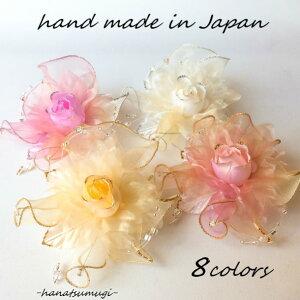 日本製\薔薇 ふわかわ かわいい オーガンジー バラ/ コサージュ ブローチ ハンドメイド フォーマル パーティー アクセサリー パール リボン 小ぶり 小さめ 手作り 造花 花 白 黒 ベージュ