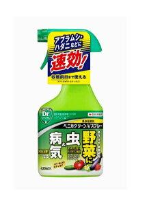 【殺虫殺菌剤】住友化学園芸 ベニカグリーンVスプレー 420ml
