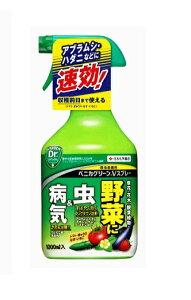 【殺虫殺菌剤】住友化学園芸 ベニカグリーンVスプレー 1000ml