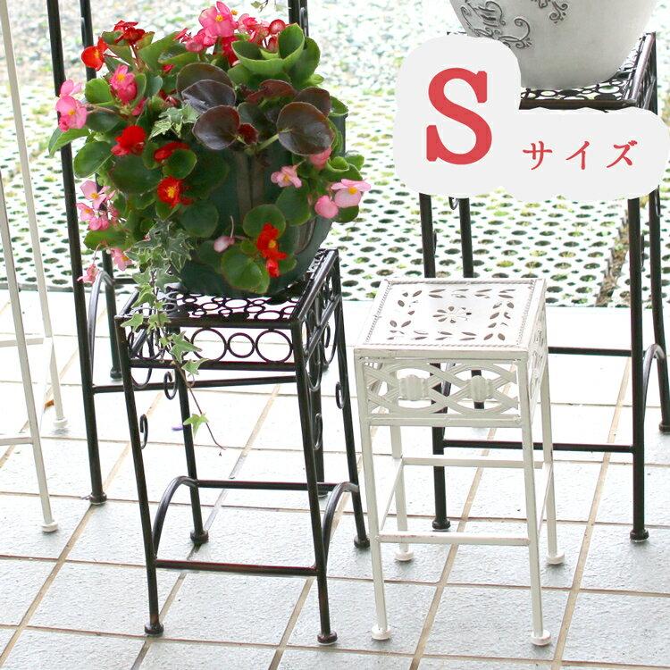 数量限定・ フラワースタンド「アイアンスクエア Sサイズ」(2色・高さ35〜38cm)(ハンギング、ハンギングバスケット、寄せ植え、スタンド、花台)