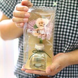 フラワーディフューザー 6色 アンティーク フローラルブーケの香り プレゼント ギフト 贈り物