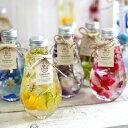 花うるるのハーバリウム ドロップ瓶 送料無料花うるるのハーバリウム 送料無料( ギフト 結婚祝い 結婚式 プレゼント 花 内祝い プリザ…