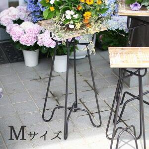 【Mサイズ】フラワースタンド 花台 【JU‐519M】 簡易組み立て式 アイアン製 アイアン 玄関先 おしゃれ 花台 ナチュラル ウッドダメージ加工 エイジング加工 フラワースタンド 屋外