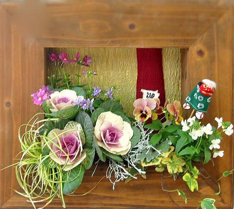額縁フレームのお正月アレンジ寄せ植え「花鳥風月*ミニ」(プレゼント・正月飾り・玄関・お歳暮・正月ギフト・アレンジ・花・リース・門松・しめ縄 の代わりとして