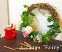 【送料無料】プリザーブドフラワー リース「クレッシェント Fairy」(母の日/ブリザード/プリザーブドフラワー/リー…