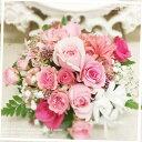 季節の花を使ったお任せアレンジメント【送料無料】【税込み】【フラワーアレンジメント ギフト】【出産祝い】【スタ…