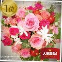 【#元気いただきますプロジェクト】季節の花を使ったお任せアレンジメント 送料無料...