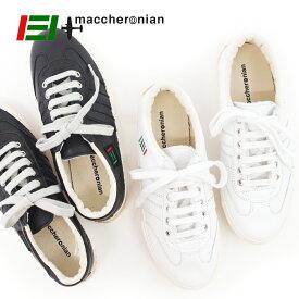 【ポイント10倍】【MACCHERONIAN マカロニアン】ローカット レザースニーカー 【2039L】ホワイト 白 WHITE ハンドメイド スニーカー メンズ レディース 靴【1/29/9/59】