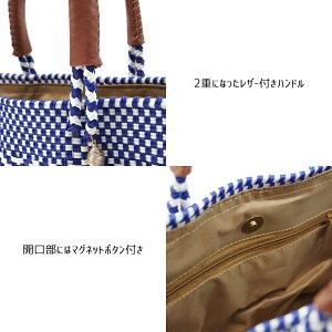 【WOVENウーヴン】メキシコ製バスケットバッグメルカドバッグかごバッグマルシェバッグトートバッグレディースバッグかばんカバン鞄【2020】