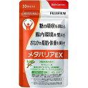 富士フィルム メタバリアEX(30日分)44.4g (185mg×240粒)
