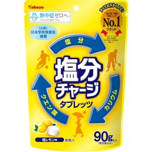カバヤ食品 塩分チャージタブレッツ 塩レモン味 90g (4901550148074)