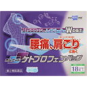 【第(2)類医薬品】オムニードケトプロフェンパップ 18枚入