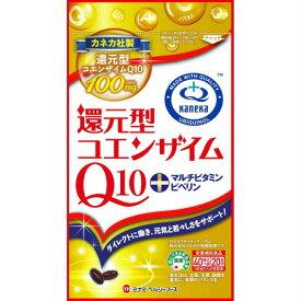 ミナミヘルシーフーズ 還元型コエンザイムQ10×マルチビタミンとピぺリン 40球入 【メール便】(4945904018767)
