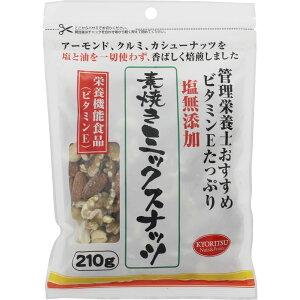 【12個セット(1ケース)】共立食品 管理栄養士おすすめ素焼きミックスナッツ 210g