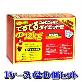 ミナミヘルシーフーズ 超実感なんでこんなにでるでるダイエット粒 75袋 【1ケース(24個)セット】(4945904011133-24)