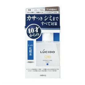 マンダム 【医薬部外品】 ルシード 薬用 トータルケア化粧水 110mL(4902806107296)