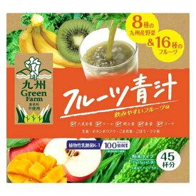 新日配薬品 フルーツ青汁 135g(3g×45包)