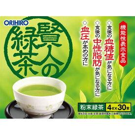 【5個セット】オリヒロ 賢人の緑茶 120g(4g×30本)