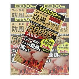 【第2類医薬品】新・ロート防風通聖散錠満量 360錠 【5個セット】 (4987241149889-5)