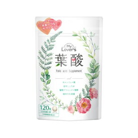 My Lover's 【送料無料】 My LOVER'S 葉酸 【2個セット】【メール便】 (4589805610035-2)