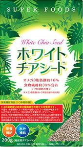 ホワイトチアシード 200g(4905308591129)