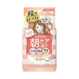 常盤薬品 サナ ズボラボ 朝用ふき取り化粧水シート しっとりタイプ(35枚入)(4964596484667)