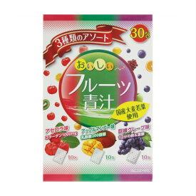 ユーワ フルーツ青汁3種のアソート90g (3g×30包) 【5袋セット】 (4960867006156-5)