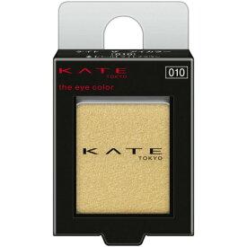 KATE カネボウ ケイト ザ アイカラー ライトブラウン(パール) 010 (4973167372166)