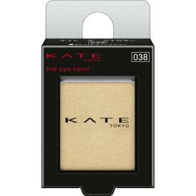 KATE カネボウ ケイト ザ アイカラー ライトブラウン(マット) 038(4973167372296)