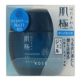 コーセー 肌極 はだきわみ 化粧液(ジェル)40g(4971710239409)