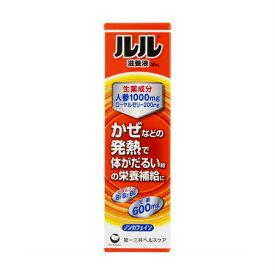 第一三共ヘルスケア ルル滋養液 30mL[指定医薬部外品] 【2個セット】(4987107623553-2)