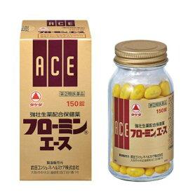 【第(2)類医薬品】フローミンエース 150錠 (4987123135078)