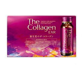 【ポイント15倍】資生堂薬品 ザ・コラーゲン EXR <ドリンク> 50ml×30本セット(4987415993508-3)
