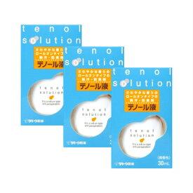 【3個セット】 テノール液 30ml (4987316060309-3)