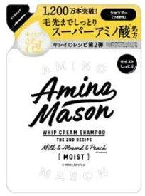 アミノメイソン ディープモイスト ホイップクリームシャンプー詰替え 400ml