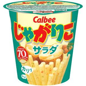 カルビー じゃがりこサラダ 60g【12個セット】