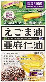 ミナミヘルシーフーズ えごま油と亜麻仁油 62球 10個セット 【メール便】 (4945904018262-10)