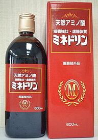【指定医薬部外品】ミネドリン 600mL【6本セット】