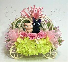 猫と花 プリザーブドフラワー 魔女の宅急便スピンオフ作品「ジジ&リリーのシンデレラ物語」猫グッズ ジブリグッズ